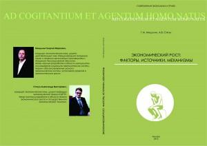 Monogr_Obloshka